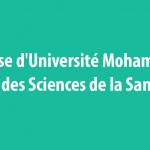 Bourse Université Mohammed VI