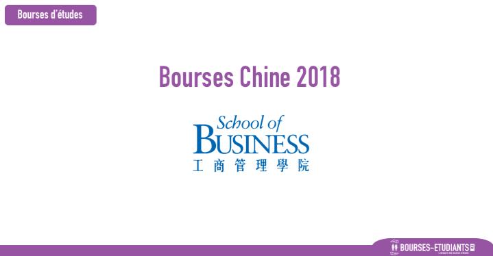 hkbu marketing syllabus